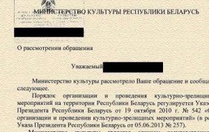 Министр культуры высказался против запретов концертов: «Стоит снять всякие ограничения»