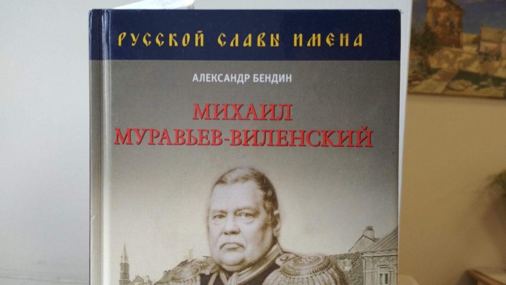 Знаёмцеся, Аляксандр Бендзін - выкладчык беларускага ўніверсітэта, які піша антыбеларускія кнігі за грошы Пуціна