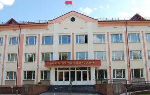В Гродненской области вынесли приговор воспитателю лагеря, который пьяным совращал подростка