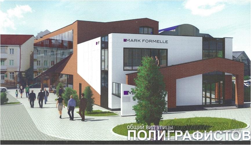 У раёне аўтавакзала з'явяцца адразу два новыя гандлёвыя цэнтры