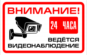 В микрорайонах Гродно установят видеокамеры, чтобы бороться с хулиганами