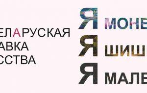 «Я Моне Я Шишкин Я Малевич...». Участие для всех, главное, чтобы экспонат прошел в двери