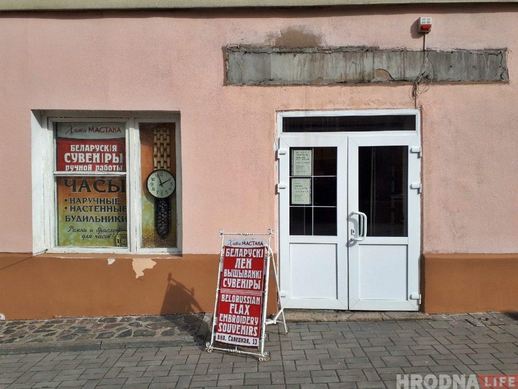 Летом на Советской откроется еще одно кафе
