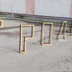 Смотрите, какая оригинальная велопарковка есть в Гродно