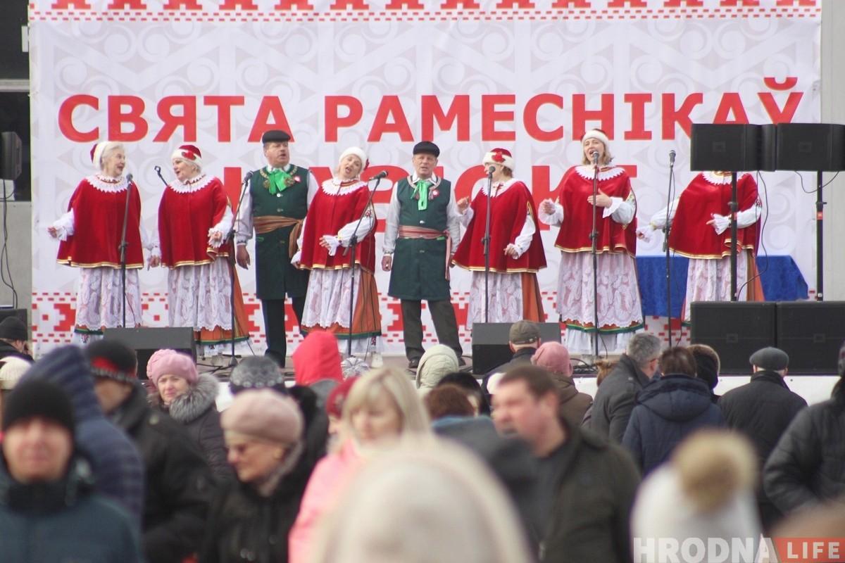 У Гродне праходзіць традыцыйны кірмаш Казюкі