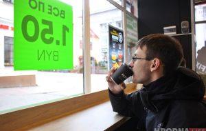 Не дешево, а доступно: в Гродно открылось кафе, где всё по 1,5 рубля