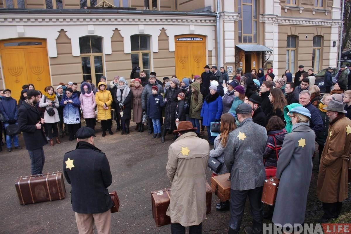 Марш памяти: в Гродно вспомнили евреев, которых 76 лет назад вывезли на смерть