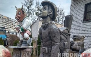 """Гродненский """"турист"""", которого увезли с Советской, встретился с зубром """"Валерой"""""""