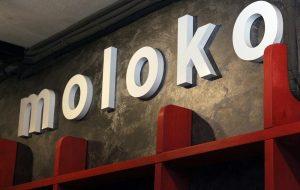 На Калючинской открывается бар «moloko»