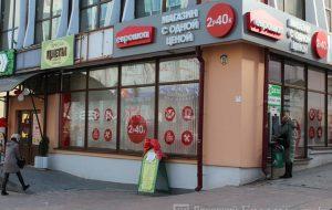 В центре открывается новая кофейня — ради неё пришлось переезжать «Еврошопу»