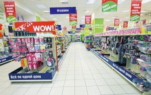 В Гродно открывается магазин Fix Price с ценами от 50 копеек