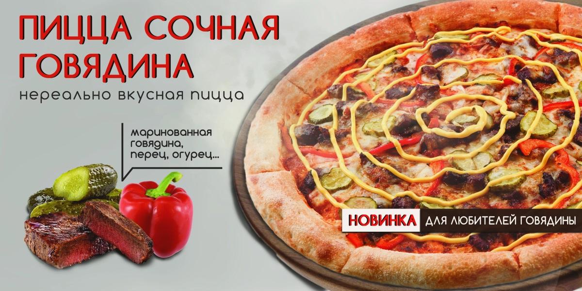 Go, «Нёман», go! Прадкажы вынік матчу «Гомель» — «Нёман» 29 сакавіка і выйграй піцу