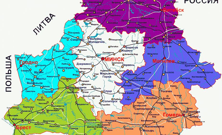 Границы Гродненской, Брестской и Минской областей изменятся к концу года