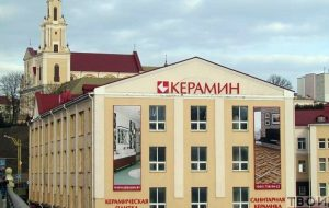 Ликвидировали 580 щитов: город чистят от несанкционированной рекламы