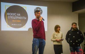 Спецпроект Hrodna.life о дворце в Понемуни получил диплом на выставке в Минске