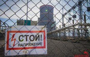 Начался запуск первого энергоблока АЭС. Тем временем Беларусь просит о продлении кредита
