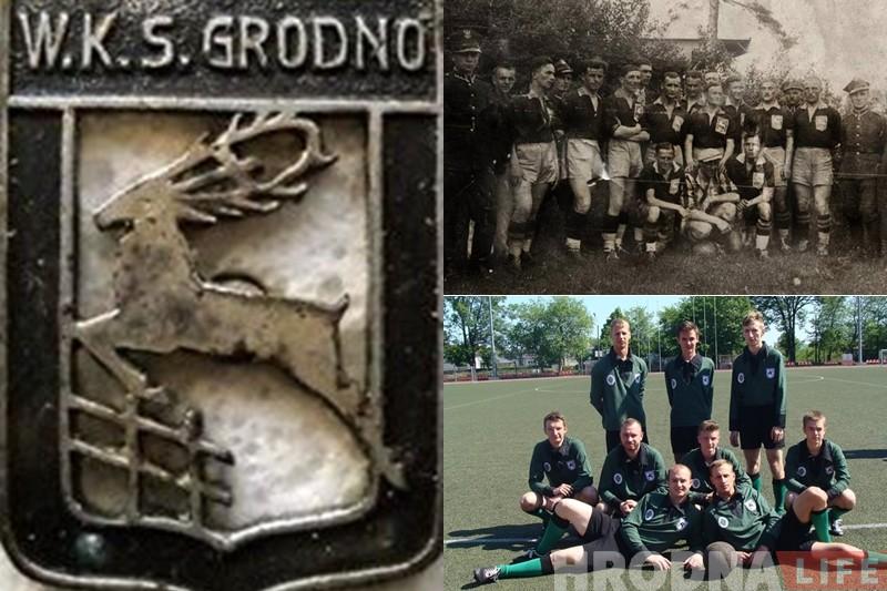 Як 100 гадоў таму: каманда WKS Grodno стартавала ў польскай Рэтра Лізе
