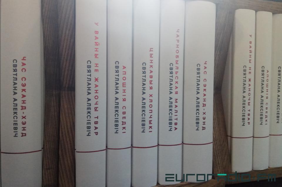 """""""Последняя городская библиотека открылась 33 года назад"""". Успевают ли гродненские библиотеки за мировыми тенденциями"""