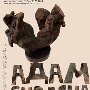 Малюнак і скульптура Адама Смоляны. Выстава