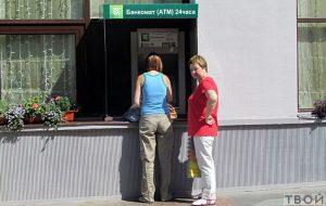 Беларусбанк изменил способ ввода суммы в банкоматах