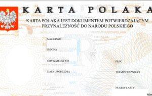 Польшча пачне выдаваць Карты паляка ва ўсім свеце