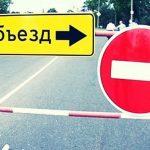 В Гродно на три дня закрывают улицу Калиновского