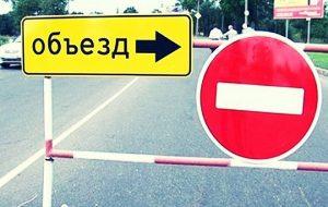 На выходных улицу Дзержинского закроют — транспорт пустят в объезд (маршруты)