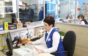 Как будут работать отделения почты на майские праздники