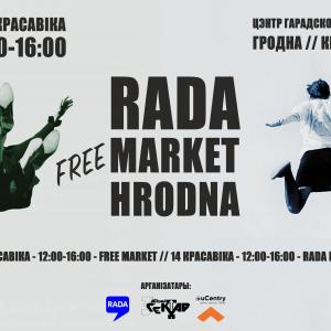 RADA MARKET|HRODNA