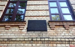 Со здания гуманитарного колледжа сняли памятную доску, которую недавно повесили