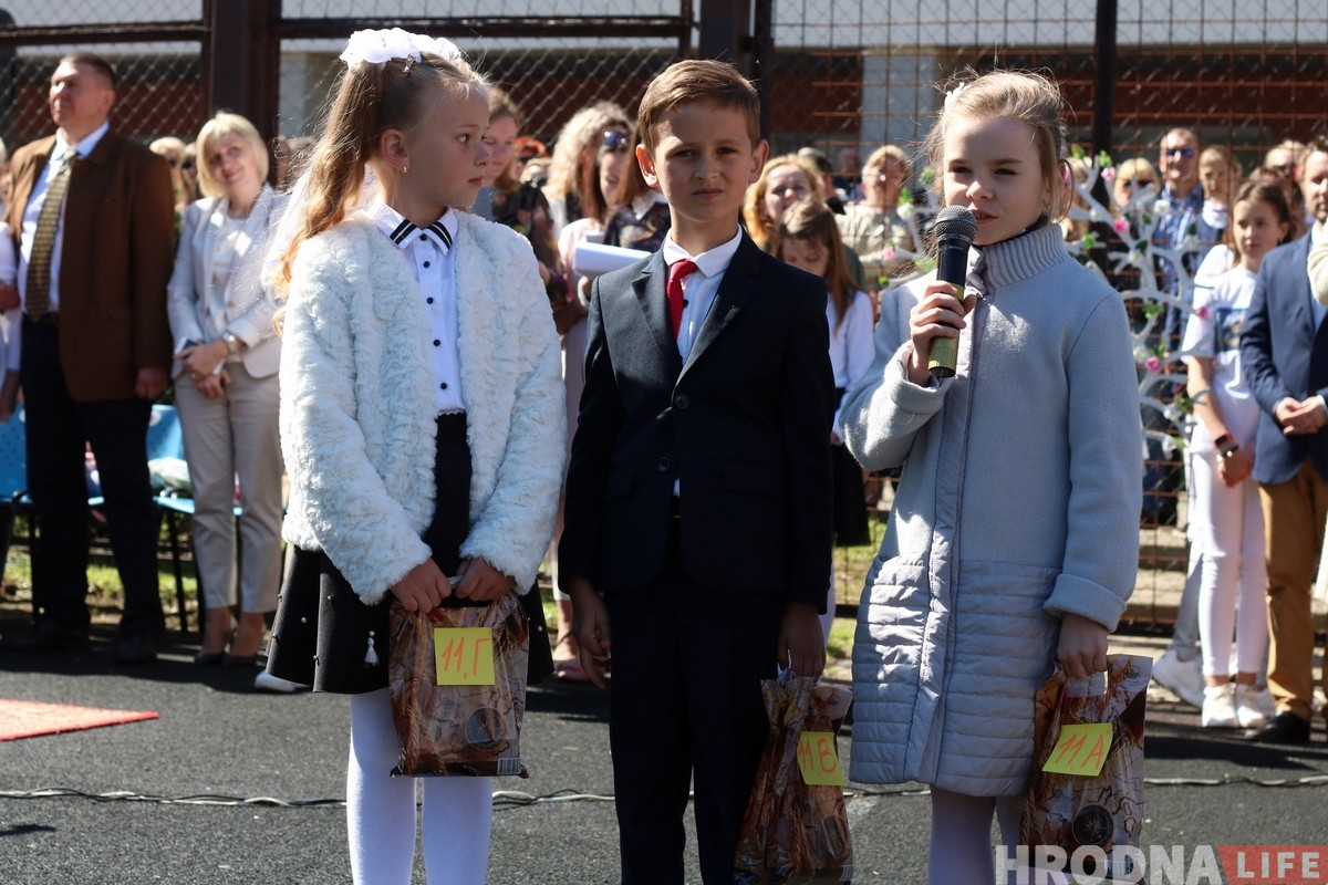 У гродзенскіх школах празвінеў апошні званок