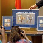 В Беларуси с 20 мая ввели в обращение новые банкноты. Как они выглядят и что будет со старыми