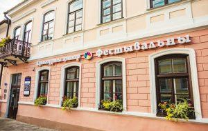 Стоимость права аренды помещения в историческом центре Гродно в ходе аукциона возросла в 130 раз