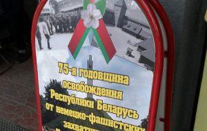 На плакат да Дня Перамогі ў Лідзе трапіла дзіўнае фота
