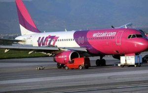 Венгерский лоукостер может организовать рейсы из аэропорта в Гродно