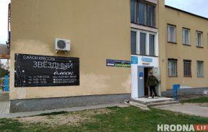 """Жители """"Фабричного"""" требуют государственную аптеку и банкомат: в микрорайоне собирают подписи"""