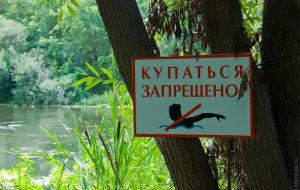 Детские купальни и новая спасательная станция. В Гродно и области подготовят 43 пляжа к летнему сезону
