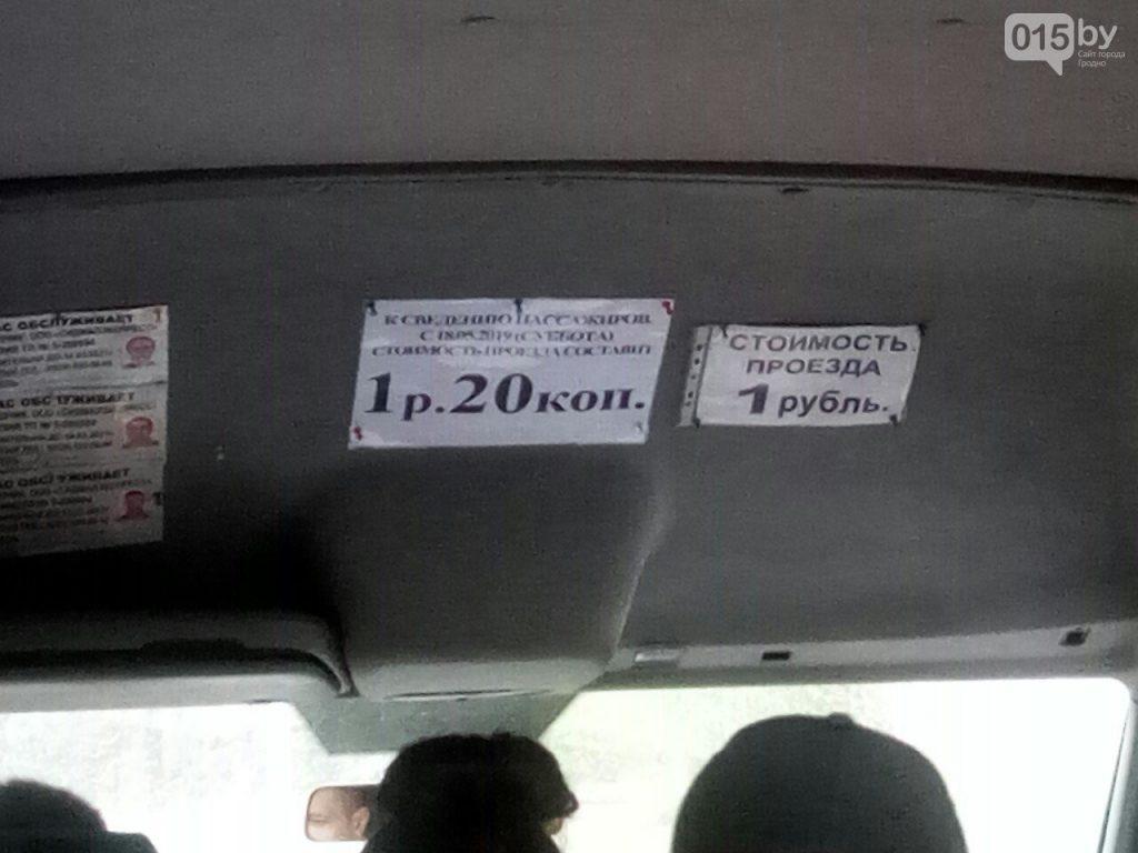 С 18 мая подорожает проезд по Гродно в маршрутках