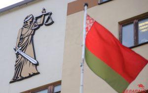 Гибель людей на «Гродно Азоте»: суд оправдал мастера предприятия