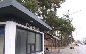 """В Коптевке отказали владельцу """"Табакерок"""""""