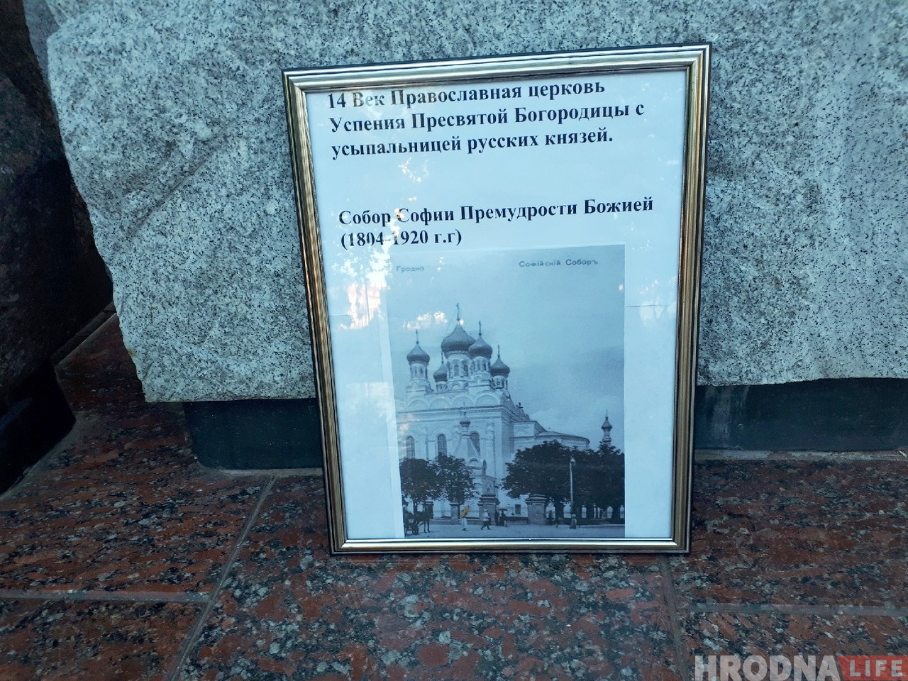 «В земле до сих пор есть саркофаги великих князей». Кто и зачем хочет переписать историю Фары Витовта?