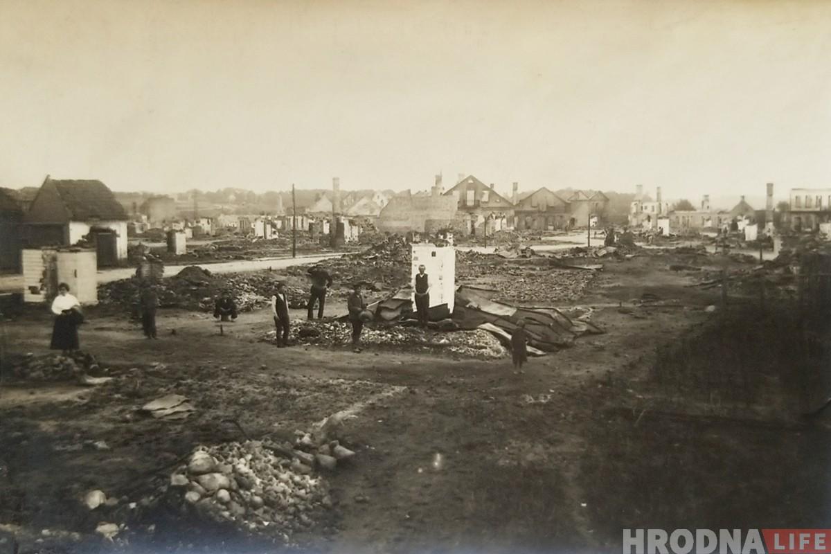 Праз 100 гадоў: нашчадкі гродзенскіх яўрэяў прывезлі са Швейцарыі здымкі Гродна пасля Першай сусветнай