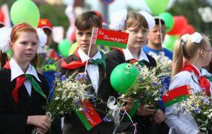 Смотрите программу Дня Независимости в Гродно