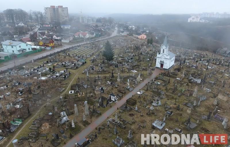 Гродзенскія могілкі прызналі гісторыка-культурнай каштоўнасцю. Але часткова