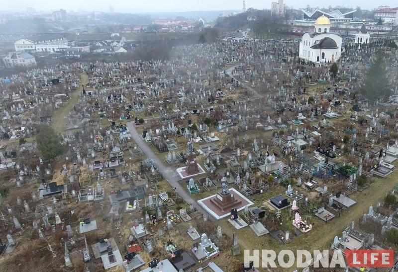Гродненское кладбище признали историко-культурной ценностью. Но частично
