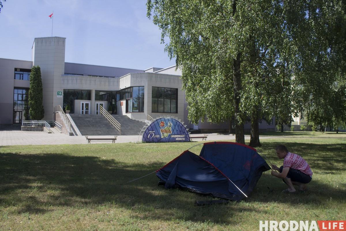 Гродненец поставил палатку перед администрацией района и собрался там жить. Ему предложили другое жилье