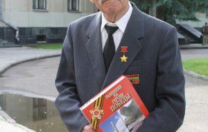 В Гродно установят памятную доску Герою Советского Союза Ивану Лебедеву