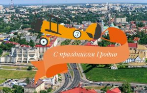 В Гродно с самолета выпустят 2000 листовок. Что думают экологи?