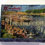 В старом доме нашли пачку от папирос, посвященную 20-летию освобождения Гродно