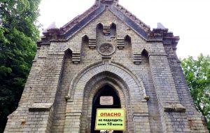 В Гродно на воинском кладбище разваливается часовня генерала Руссау. Лютеране ищут спонсоров, чтобы восстановить ее
